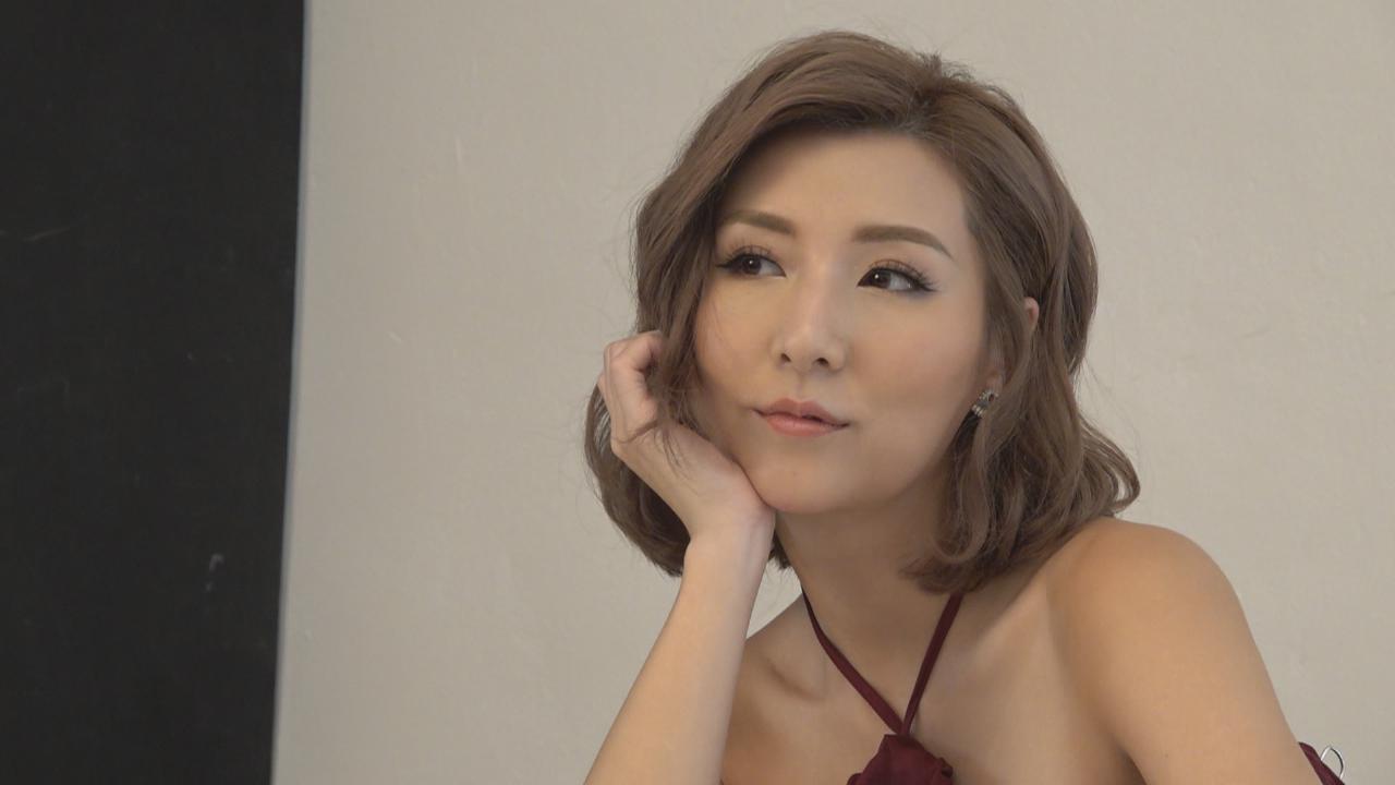(國語)譚嘉儀為新專輯拍封面 事前做足準備努力減肥