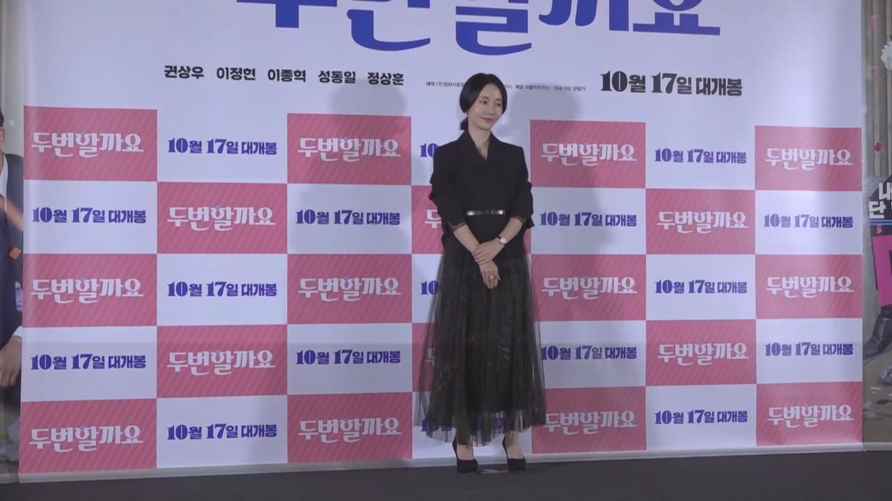 (國語)李貞賢自爆拍戲時渴望結婚 首次挑戰喜劇幸有拍檔帶領