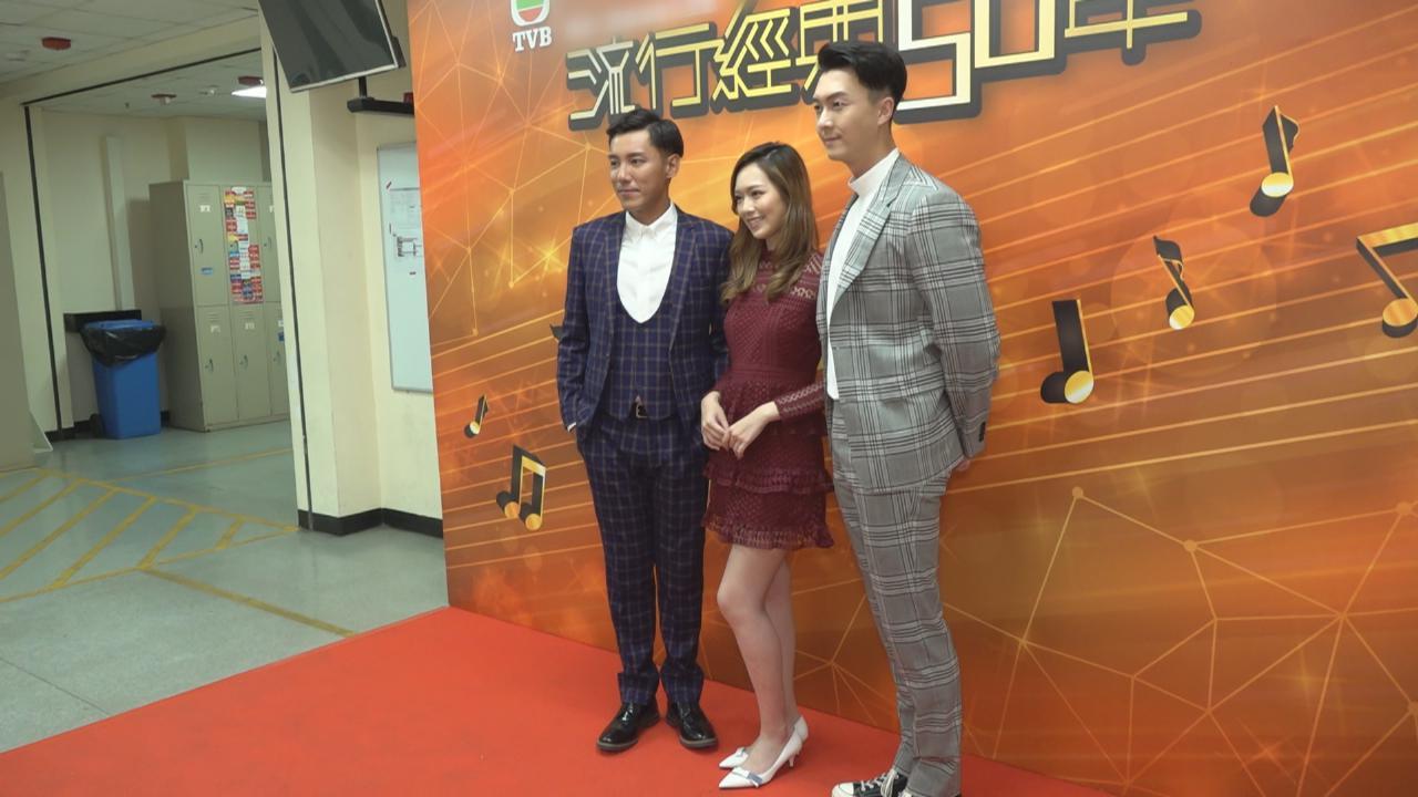 王浩信自爆身材被粉絲取笑 透露為解決師用兩星期減7公斤