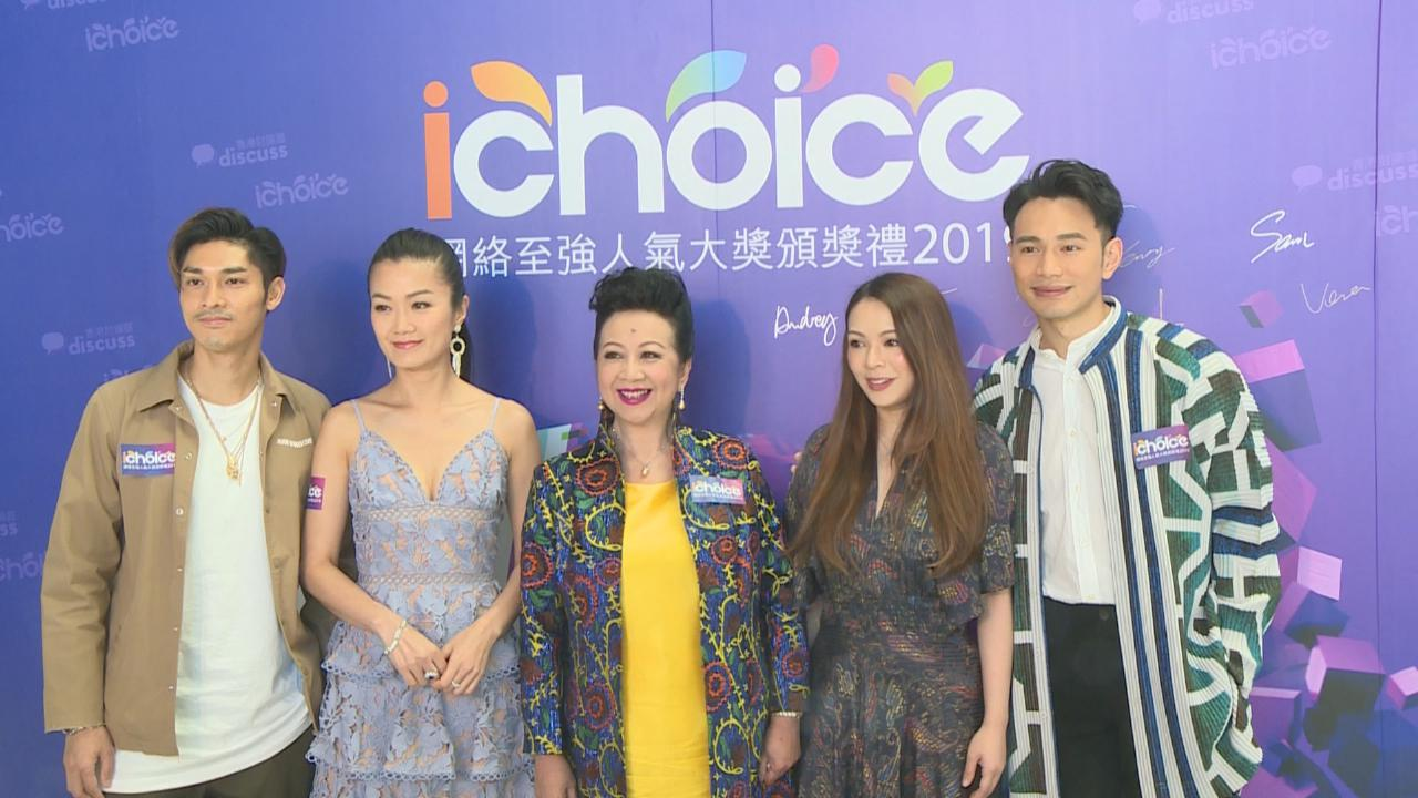 薛家燕獲頒演藝獎感興奮 喜見王梓軒工作不斷