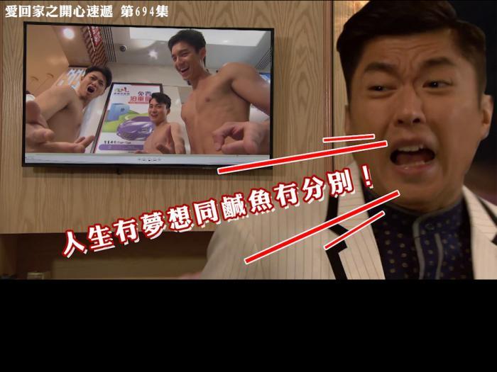 精華 Terry:人生冇夢想同鹹魚冇分別!