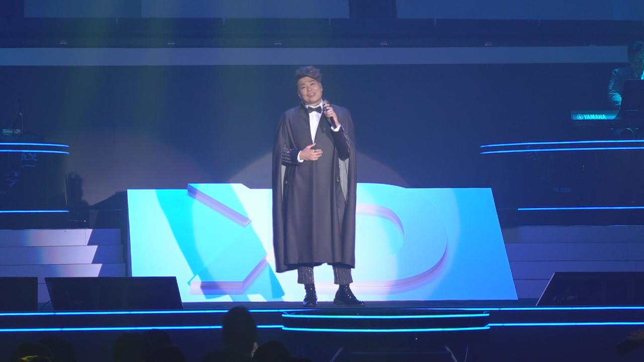 (國語)阮兆祥個唱獻唱經典英文歌 指舞台機關破場地記錄