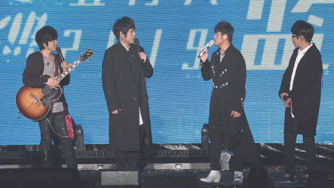 五月天上海演唱會首場 周杰倫驚喜現身做嘉賓