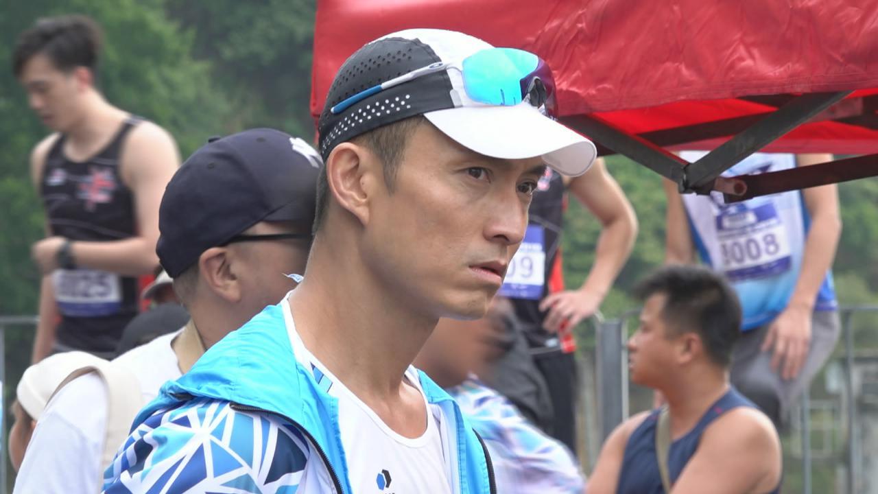 (國語)為大步走拍攝賽跑戲份 陳山聰未能跑畢全程有微言