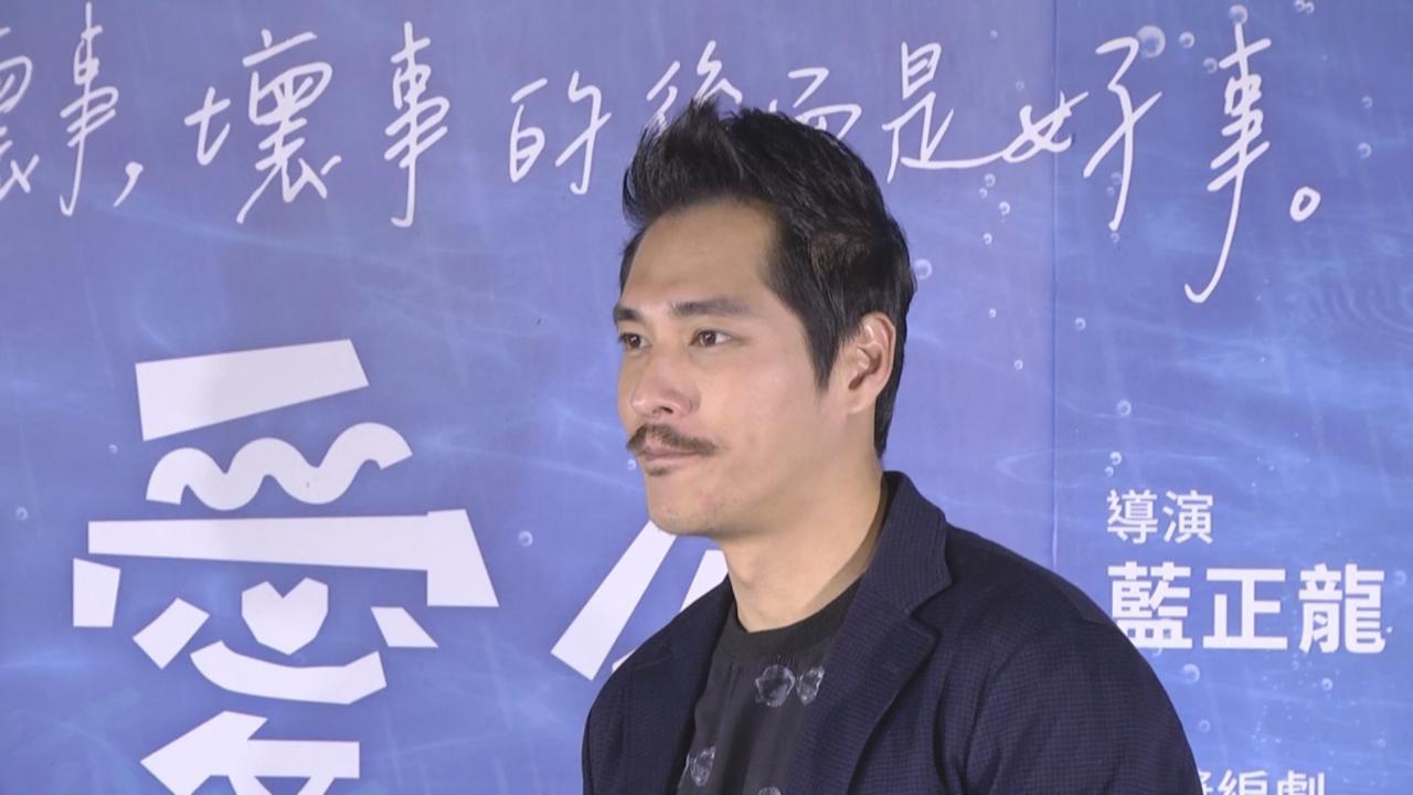 藍正龍首次執導電影 首映禮上眼濕濕