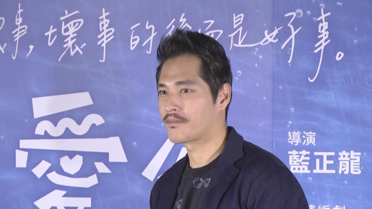 (國語)藍正龍首次執導電影 首映禮上眼泛淚光