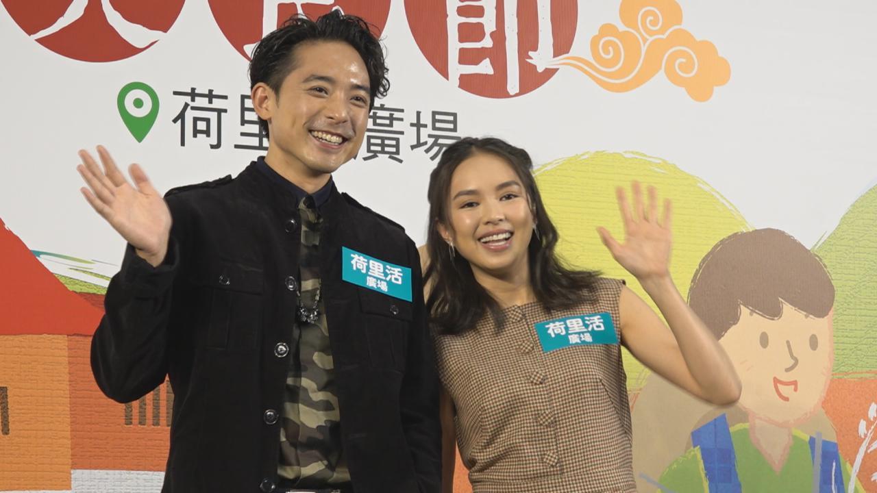 (國語)與蘇麗珊出席台灣美食活動 林德信喜愛到當地吃日本菜