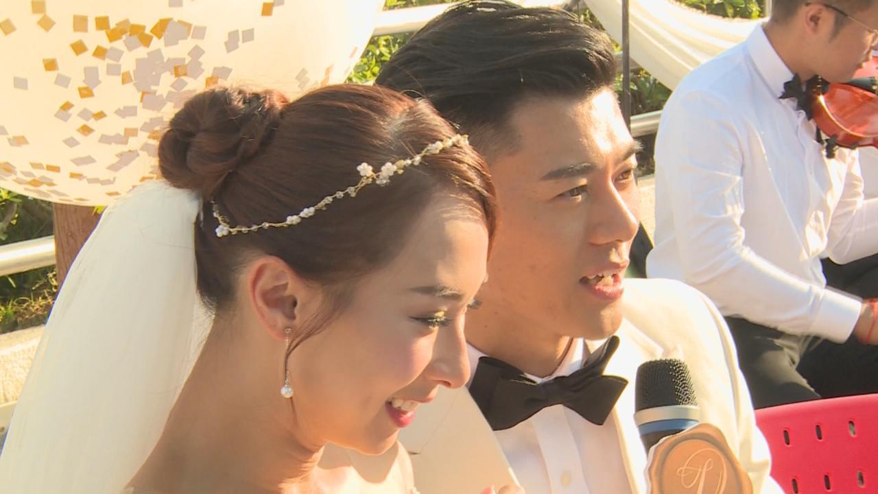 李旻芳黃耀英舉行戶外婚禮 發表愛的宣言場面感人
