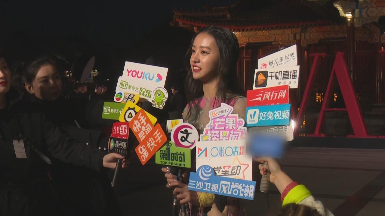 北京時尚活動雲集亞洲紅星 木村光希盼有機會四處遊覽