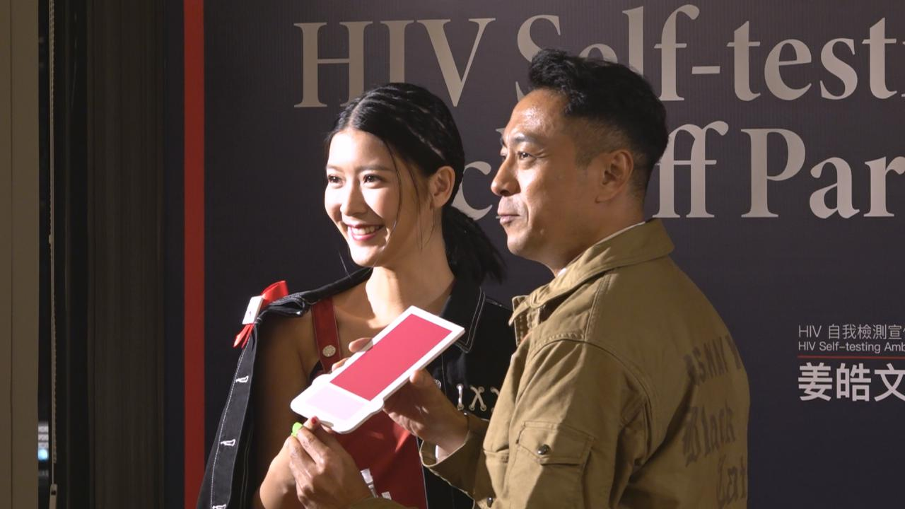 (國語)台慶頒獎禮得獎呼聲高 姜皓文平常心面對