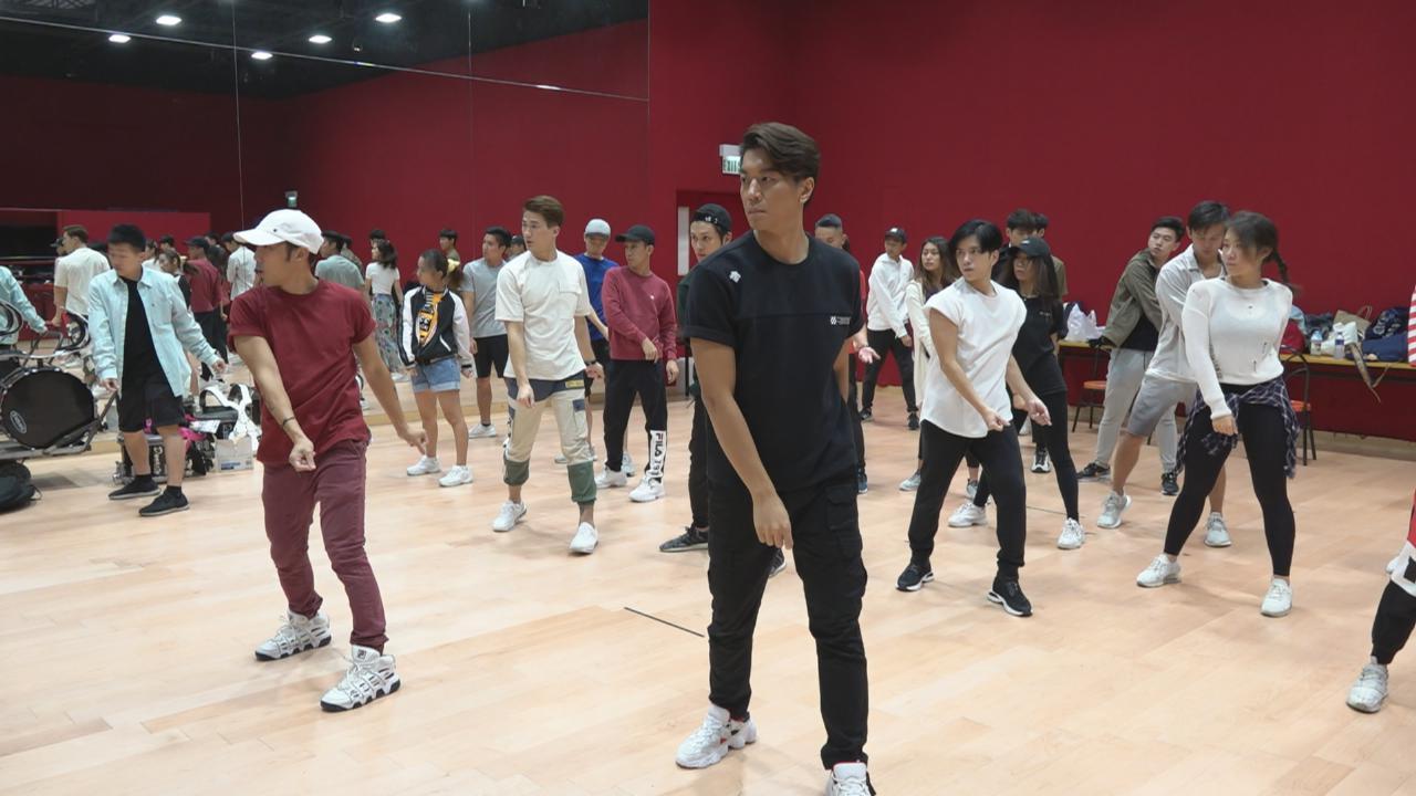 (國語)與黃智雯為大型舞蹈綵排 黎諾懿回憶訓練班時代