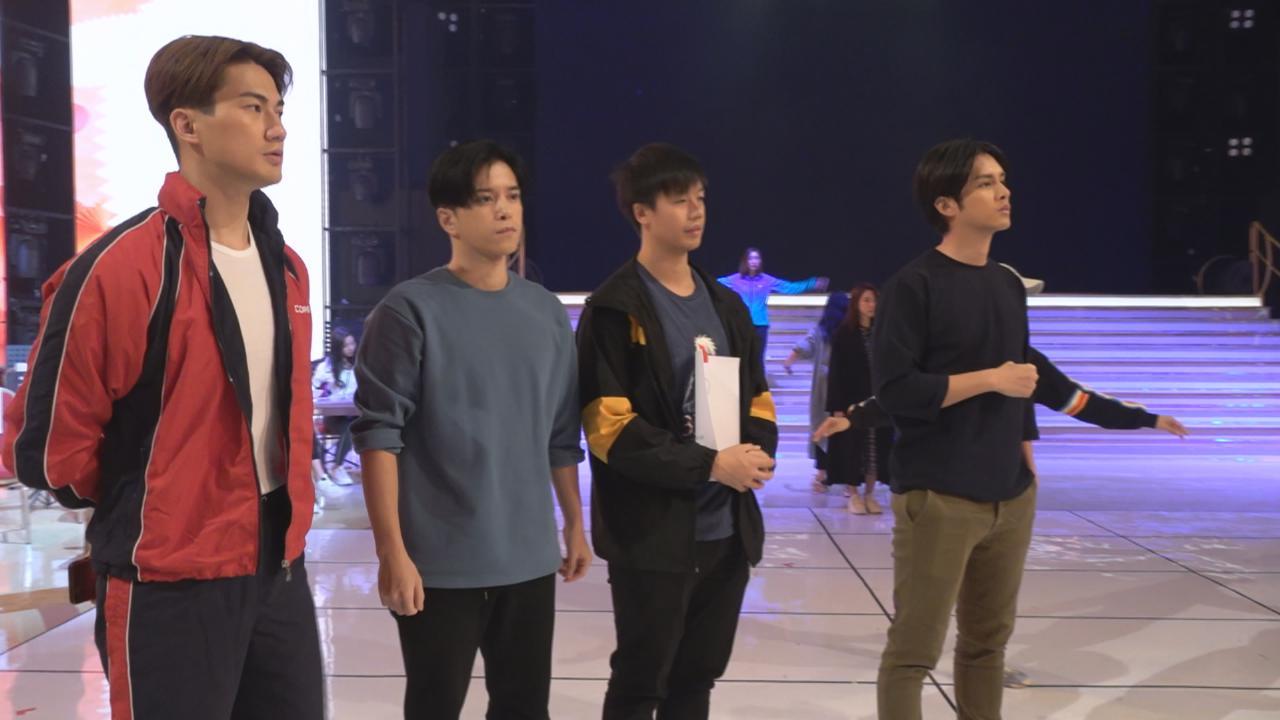 跳躍F4與訓練班學員表演 羅天宇被封大師兄