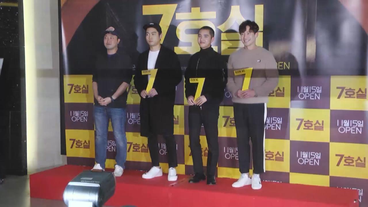 都敬秀新戲VIP試映會 獲EXO隊友到場支持