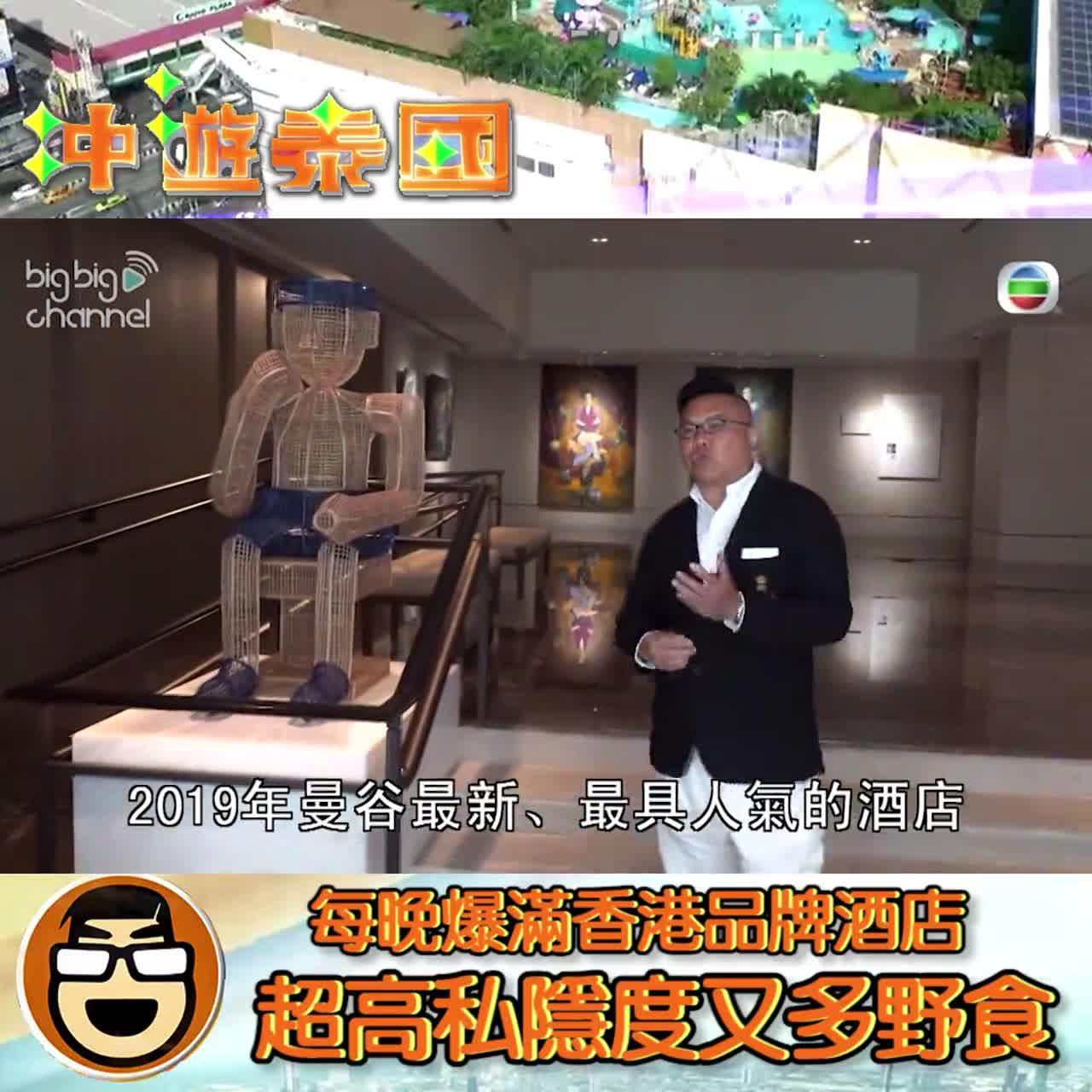 每晚爆滿香港品牌酒店 超高私隱度又多野食