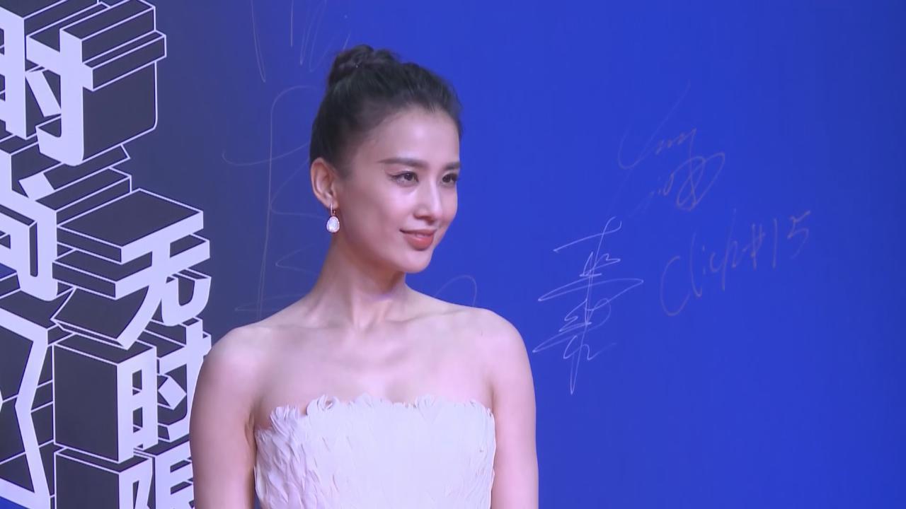北京時尚晚會眾星聚首 黃聖依精緻妝容花心思