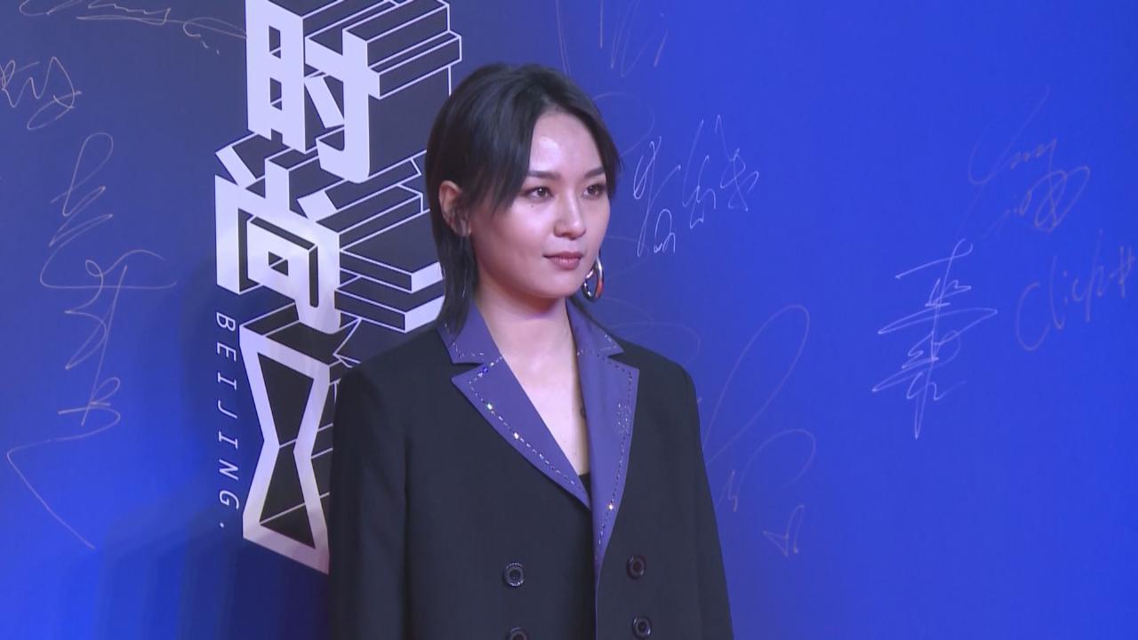 (國語)北京時尚晚會眾星聚首 黃聖依精緻妝容花心思