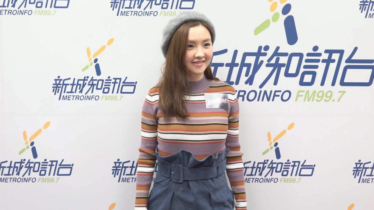 林欣彤新歌講暗戀 現階段享受單身生活