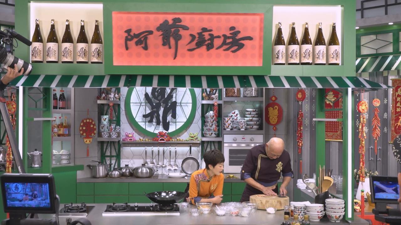 (國語)阿爺廚房最後一集錄影 李家鼎透露本季菜式易做