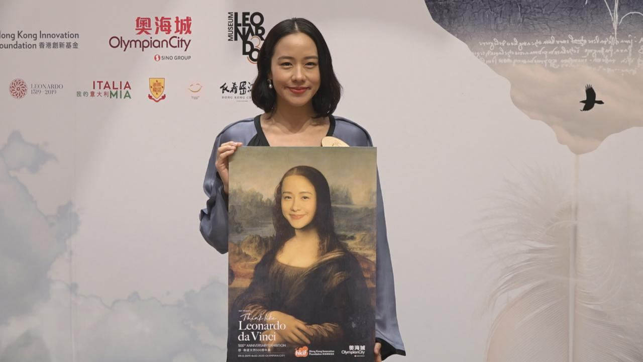 (國語)林嘉欣現身藝術展 帶女兒遠赴米蘭欣賞畫展