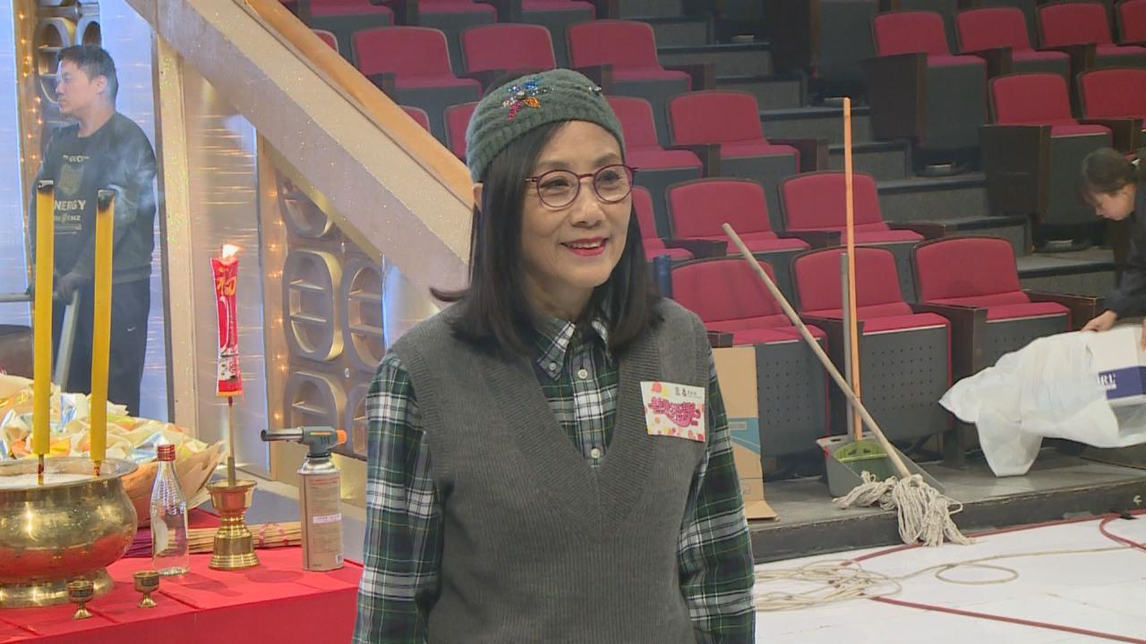 善心滿東華2019舉行拜神儀式 Liza姐影迷會捐贈銀紙花籌款