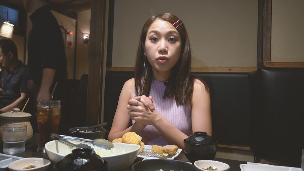 姜麗文STW東京人氣炸物店