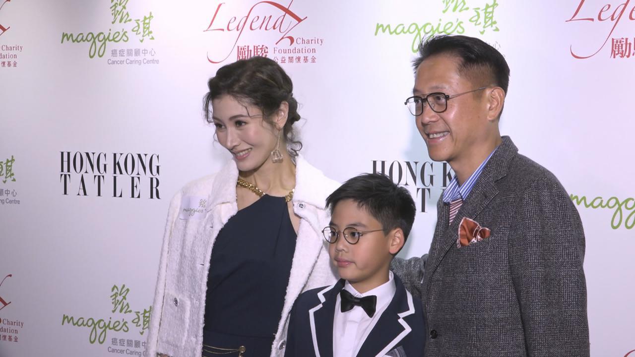 (國語)一家三口出席聖誕慈善音樂會 李嘉欣指兒子活潑好動
