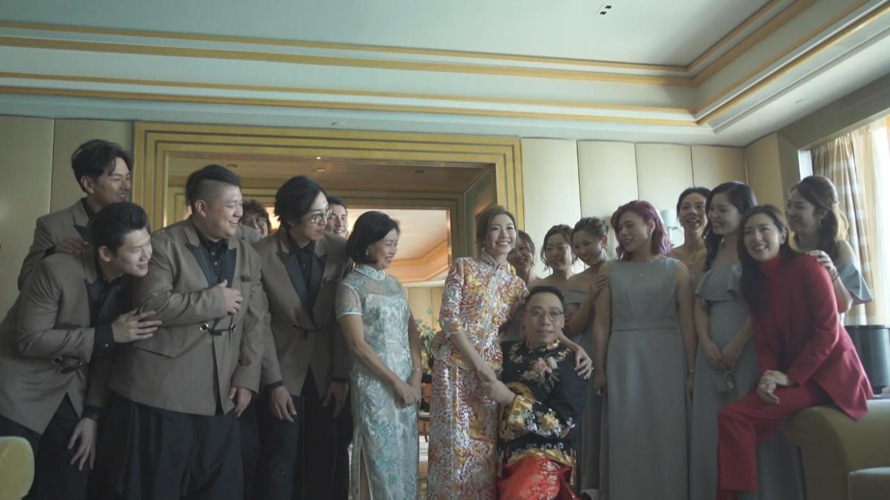 C君迎娶女友黃天頤 星級兄弟團協助接新娘