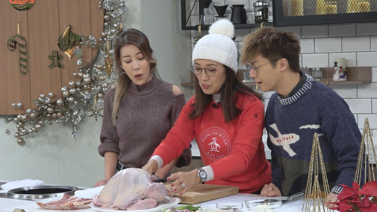 (國語)馬海倫炮製聖誕大餐 一眾藝員大快朵頤