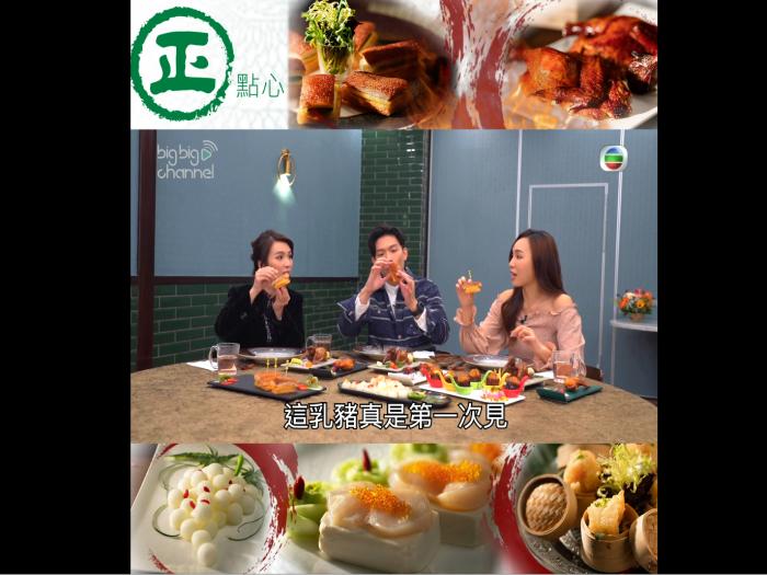 【搵食飯團】 乳豬乳鴿驚喜新食法