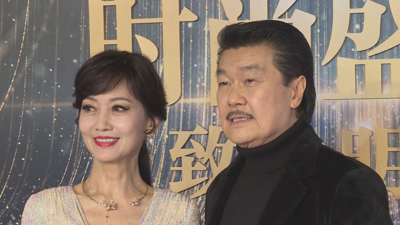 群星出席北京時尚活動 趙雅芝分享保養凍齡心得