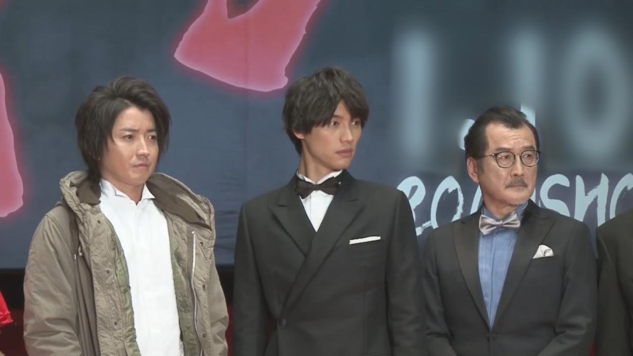(國語)喜與藤原龍也首次電影合作 吉田鋼太郎笑言與對方終成眷屬