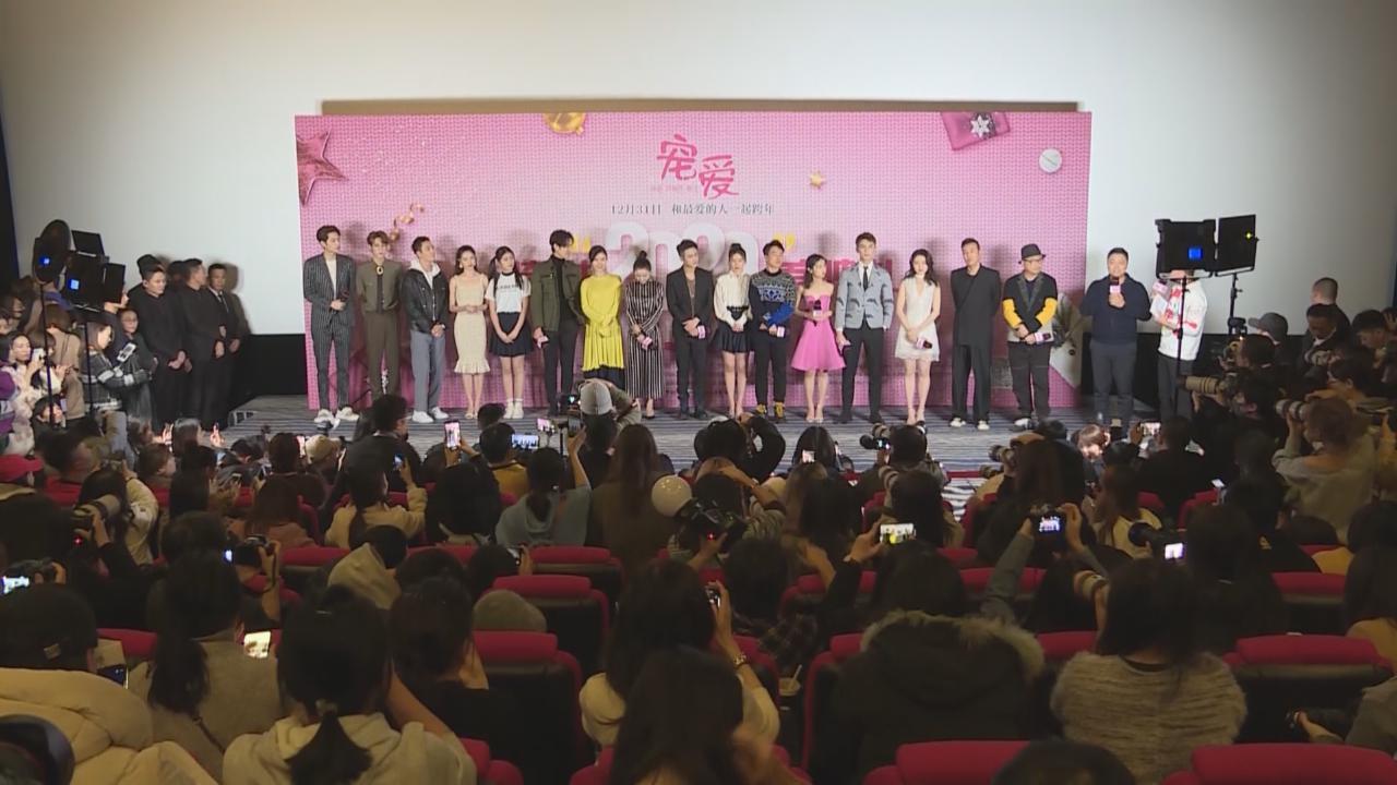 陳偉霆吳磊出席首映 四位男主演互相誇獎搞氣氛
