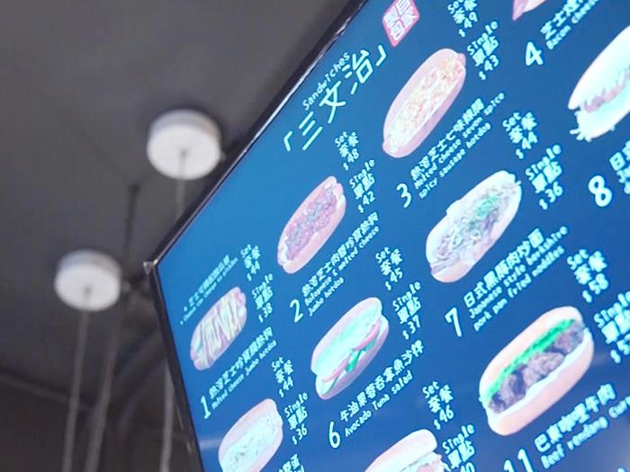 香港美食一條街|西營盤熱狗店
