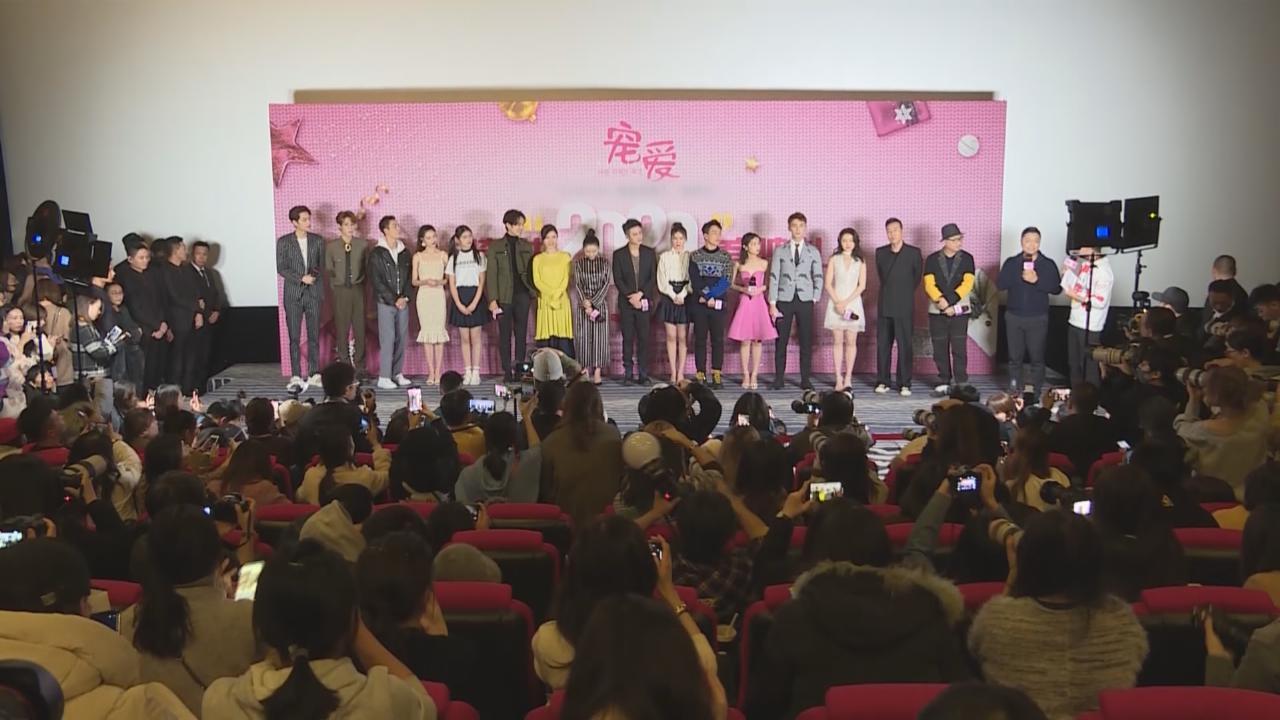 (國語)陳偉霆吳磊出席首映 四位男主演互相誇獎搞氣氛