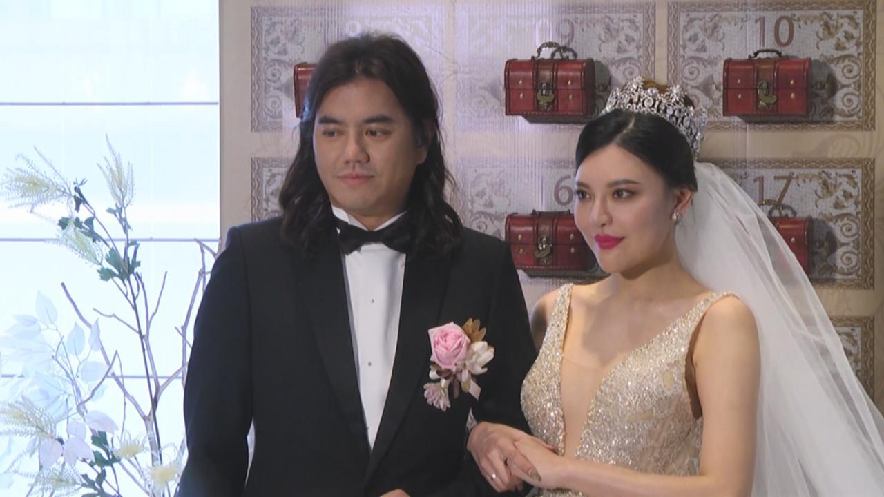 眾星出席台灣製作人B2婚禮 宣布太太懷孕雙喜臨門