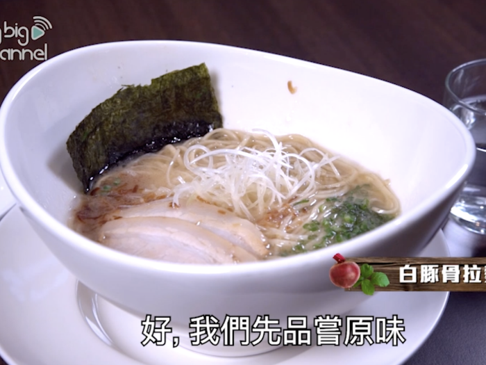 日本過江龍拉麵店 湯底用全蜆熬製!