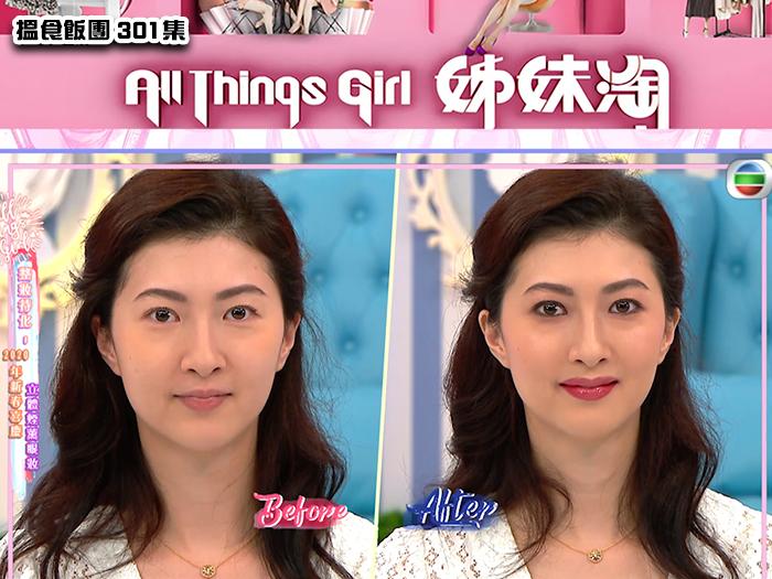化妝教學:8分鐘學識化農曆新年妝