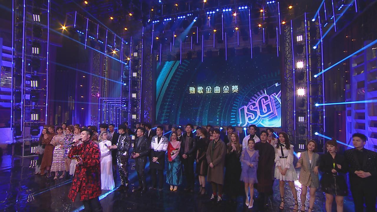 2019年度勁歌金曲頒獎典禮賽果 周柏豪奪五獎成績彪炳