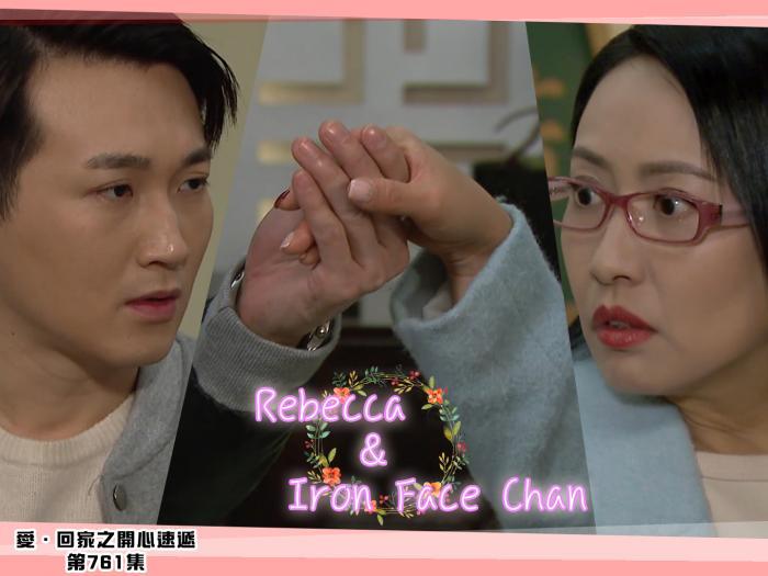 精華 恭喜一對新人Rebecca沈可欣&Iron Face