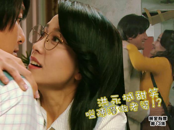 精華 洪永城甜笑嗌陳瀅做老婆!?