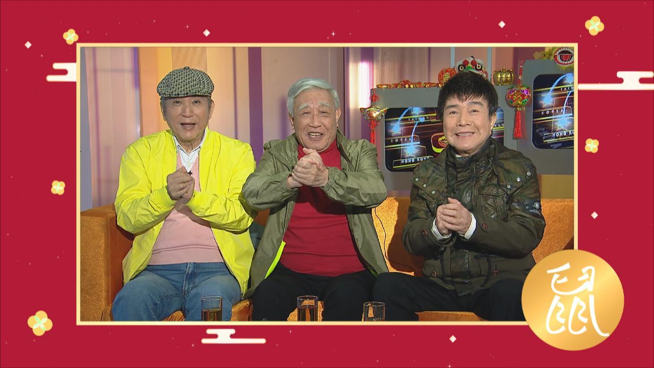 (國語)三大寶島歌王 出道多年首次同台合作