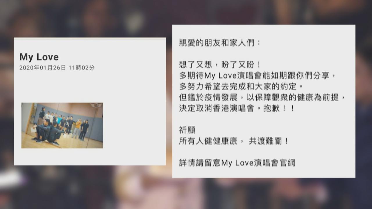 因新型肺炎疫情影響 劉德華宣布演唱會取消