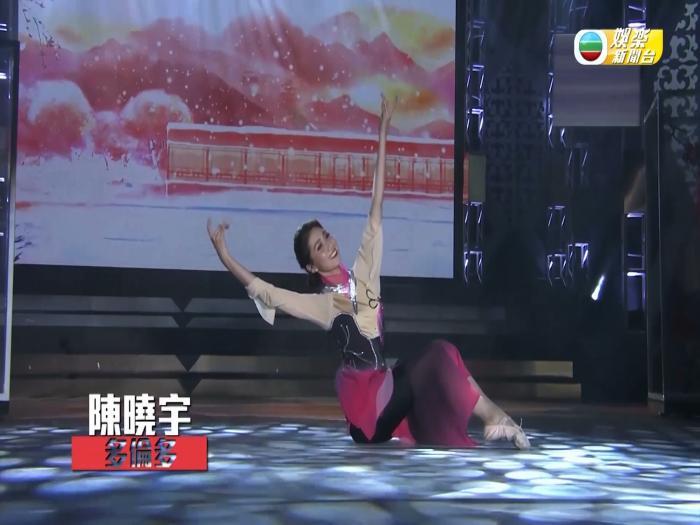 候選佳麗比賽片段(三藩市吳沛琳 多倫多陳曉宇)