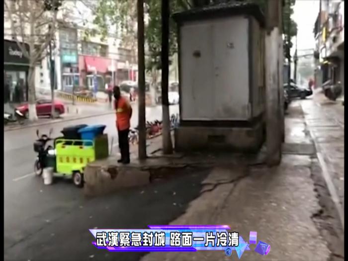 武漢肺炎失控 沒有新年的香港