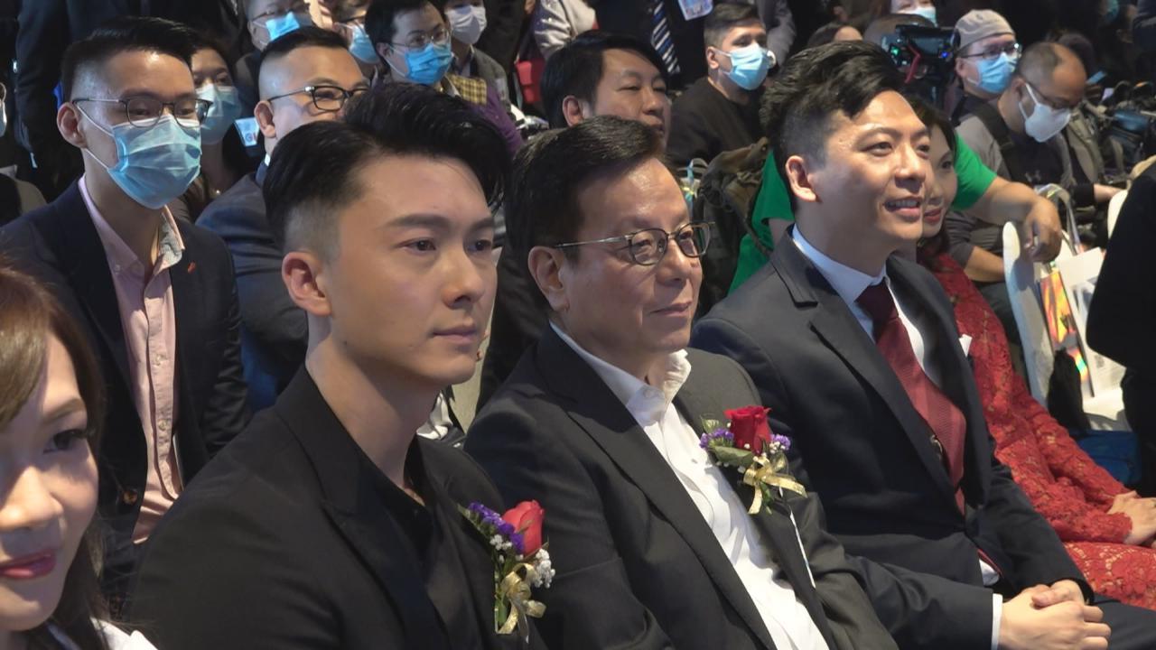 王浩信出席活動時未戴口罩 相信主辦方做足防疫措拖