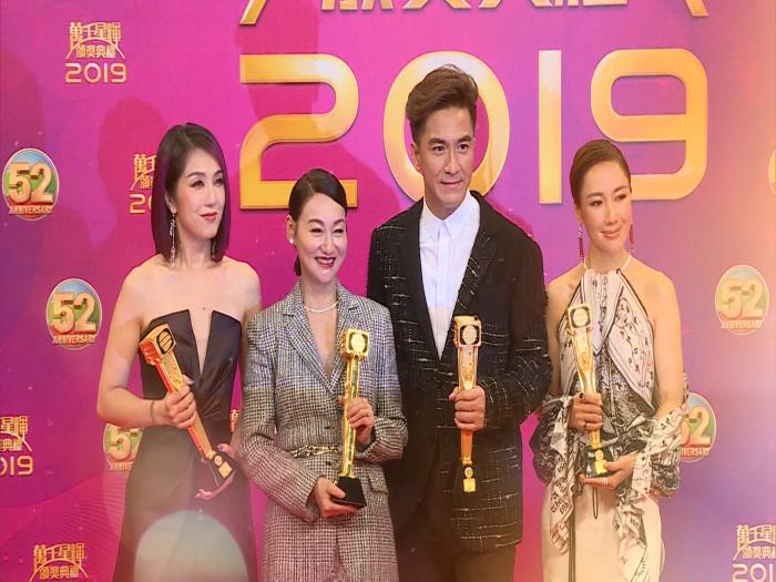 高海寧陳豪馬國明唐詩詠揚威TVB網絡短視頻大獎