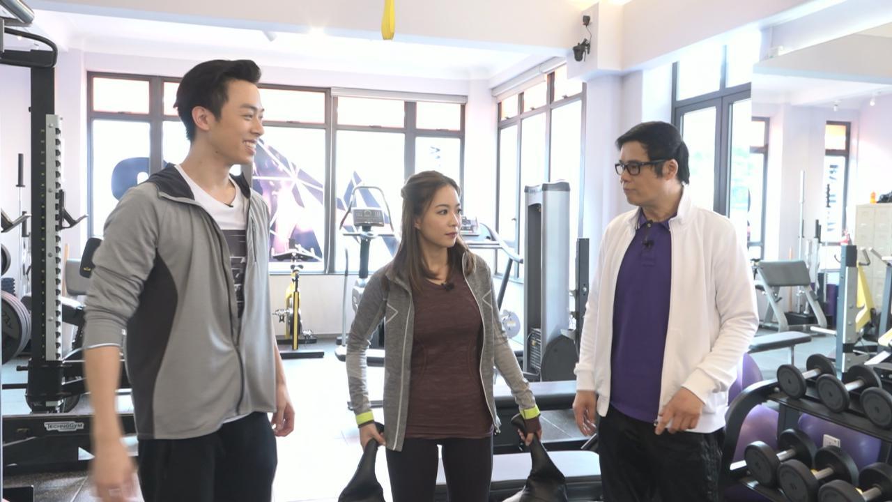 流行都市主持做運動強身健體
