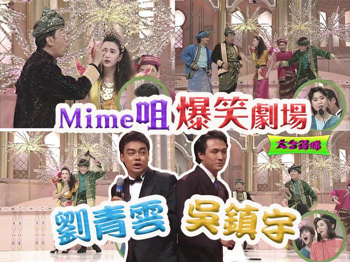 劉青雲、吳鎮宇影帝級「聲演」