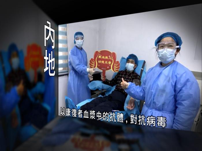 新冠肺炎非典型治療