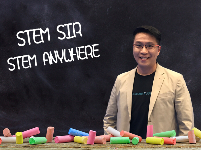 STEM SIR同你STEM ANYWHERE